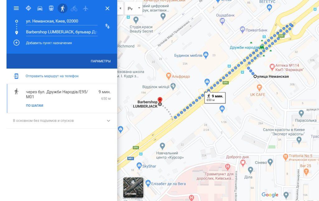 путь в барбершоп с неманской улицы