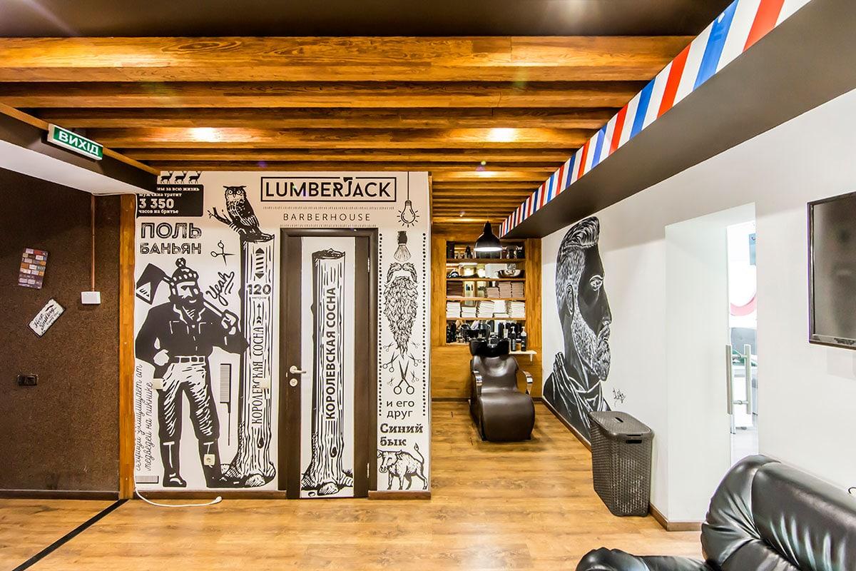 Lumberjack Barberhouse Obolon