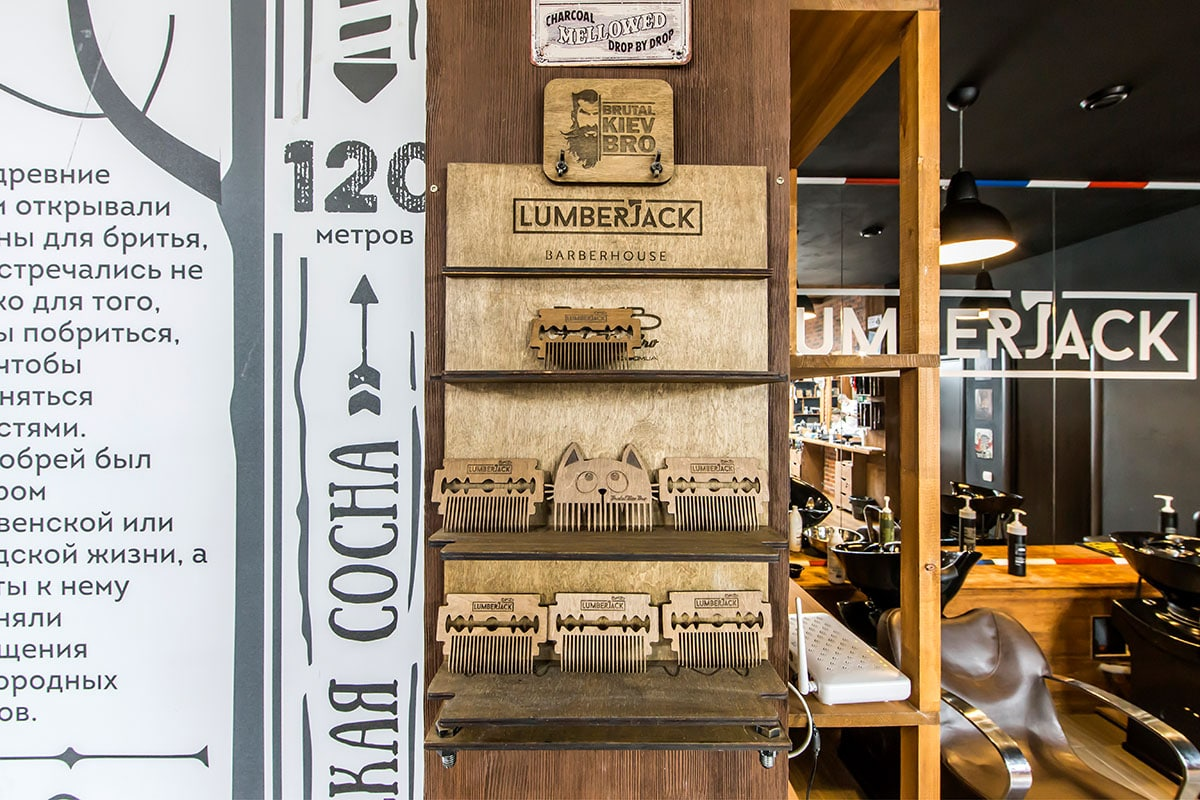 Lumberjack Barberhouse Позняки